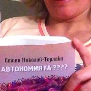 albena-atanasova-2