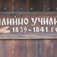 prehod-vt-gabrovo-74-torlaka